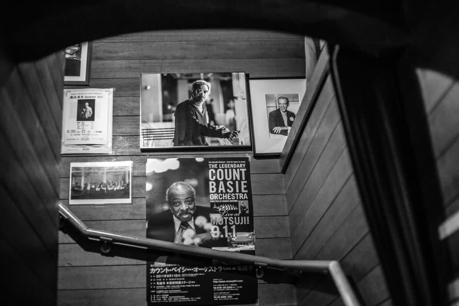 Shoji Sugawara Jazz Cafe Basie